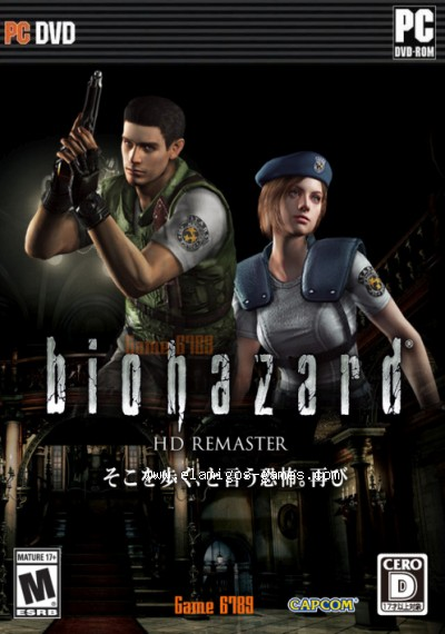 Download Resident Evil HD Remaster / Biohazard HD