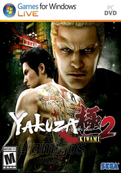 Download Yakuza Kiwami 2